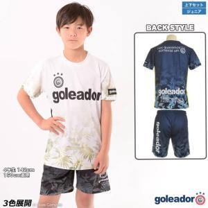 ゴレアドール ジュニアフラワーグラデーションプラシャツ上下セット【送料無料】|boas-compras