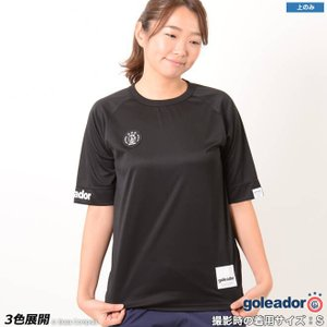 ゴレアドール 5分丈プラシャツ【ネコポス対応】|boas-compras