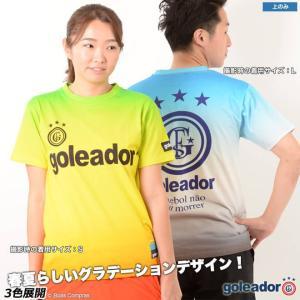 ゴレアドール ベーシックロゴジェットプリントTシャツ【ネコポス対応】|boas-compras