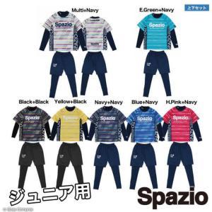 スパッツィオ ジュニアマルチボーダープラクティスシャツ+インナー上下セット【送料無料】 boas-compras