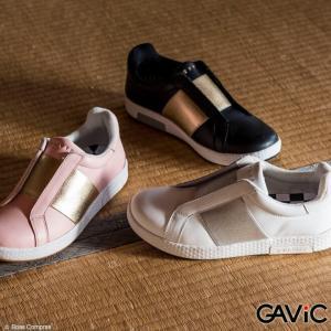 gavic EPONA スニーカー(屋外用)|boas-compras