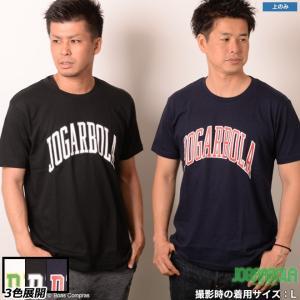 ジョガボーラ アーチロゴTシャツ【ネコポス対応】|boas-compras