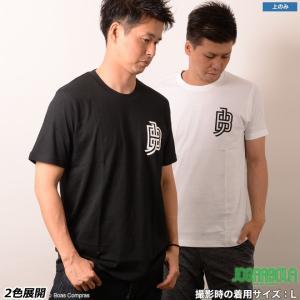 ジョガボーラ JBロゴS/STシャツ【ネコポス対応】|boas-compras