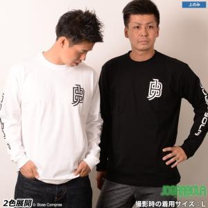 ジョガボーラ JBロゴL/STシャツ|boas-compras