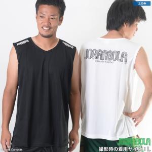 ジョガボーラ ノースリーブインナーシャツ【ネコポス対応】|boas-compras