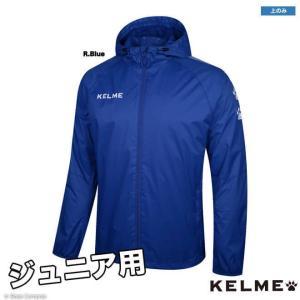 ケルメ ジュニアウインドジャケット【送料無料】|boas-compras