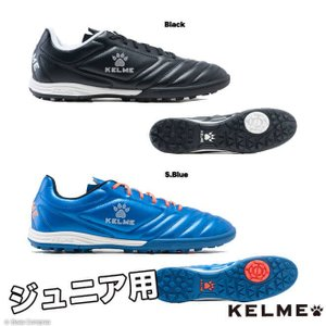 kelme ジュニアFOOTBALLSHOES(TF) トレーニングシューズ(屋外用)|boas-compras