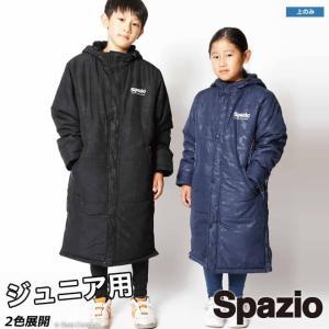 商品番号 tp-0546 スパッツィオ/spazio ジュニアSpazio迷彩エンボスベンチコート ...