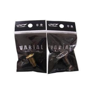 DRT VARIAL WHEEL CAP/DRT バリアル ホイールキャップ