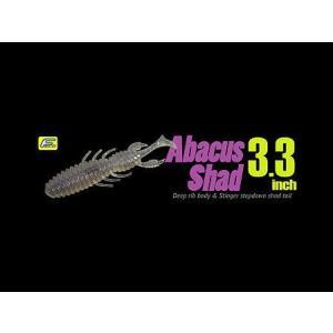 ■アバカスシャッド独自の「スティンガーステップダウンテール」を3.3インチでも採用。低速でも素早く水...
