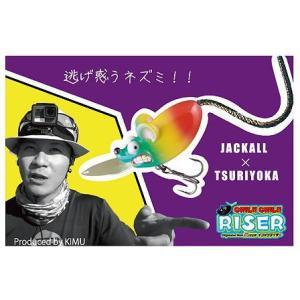 JACKALL/ジャッカル CHILI CHILI RISER/チリチリライザー