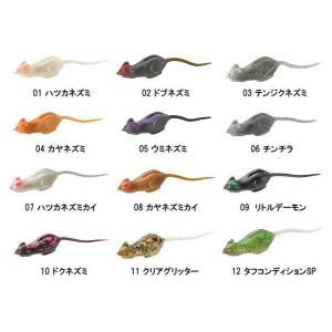 TIEMCO/ティムコ Wild Mouse/野良ネズミ|boat-tacklecruise|02