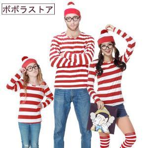 ハロウィン 衣装 親子衣装 クリスマス 衣装 コ...の商品画像