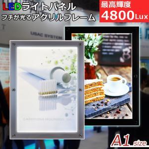 LED ライトパネル LEDパネル看板 A1サイズ LEDポスターフレーム LED ポスターパネル ...
