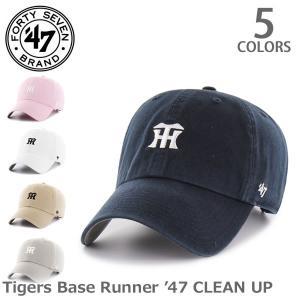 47BRAND/47ブランド 阪神タイガース キャップ Tigers Base Runner'47 CLEAN UP 帽子 ブリムキャップ 【ネコポスのみ送料無料】|bobsstore