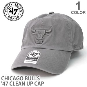 47BRAND/47ブランド K-RGW03GWSNL キャップ シカゴブルズ 帽子 CLEAN UP CAP メンズ レディース ブルズ BULLS グレー 47brand|bobsstore