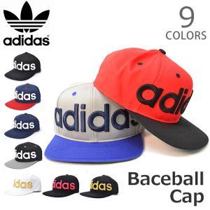 アディダス adidas 151-111-017 ベースボールキャップ メンズ レディース ストリート ネイビー レッド グレー グリーン コットン|bobsstore