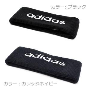 アディダス adidas 157-111 71...の詳細画像1