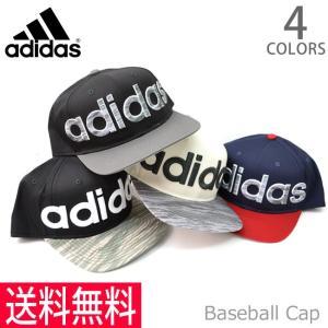 アディダス adidas 167-111-704 ベースボールキャップ メンズ レディース ストリート 帽子 迷彩 タイガーカモ 送料無料|bobsstore