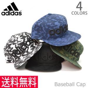 アディダス adidas 167-111-755 ベースボールキャップ メンズ レディース ストリート 帽子 デザインカモ 総柄 ロゴ 送料無料|bobsstore