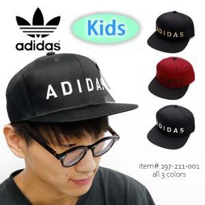 アディダス adidas キッズ 197-211-001 キャップ ロゴ CAP  吸汗速乾 01(ブラックホワイト)/04(ブラックゴールド)/13(レッド) スナップバック|bobsstore