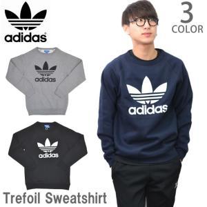 アディダス adidas Originals Trefoil Sweatshirt レディース メンズ アディダス スウェット トレーナー スポーツ トレフォイル 裏起毛|bobsstore