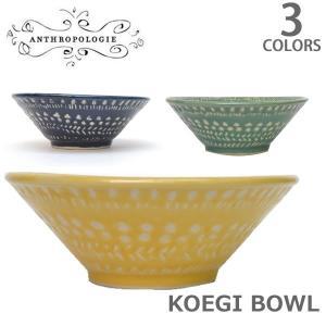 アンソロポロジーAnthropologie/KOEGI BOWL コエギ ボウル お茶碗 スープ/プレゼント/ギフト/NY|bobsstore