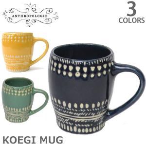 アンソロポロジーAnthropologie/KOEGI MUG コエギ マグカップ/プレゼント/ギフト/NY|bobsstore
