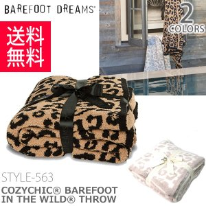 ベアフットドリームス Barefoot dreams COZYCHIC BAREFOOT IN THE WILD THROW 563 レオパード ブラ|bobsstore