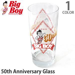 ビッグボーイ/BIG BOY グラス コップ インテリア アンティーク アメリカン雑貨 ボブ ビール マニア コレクション bobsstore
