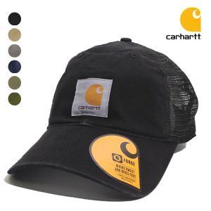 カーハート/carhartt 100286 Baffalo Mesh Cap メッシュ スナップバックキャップ カジュアル メンズ レディース  帽子|bobsstore