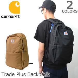 カーハート【carhartt】480302 TRADE PLUS BACKPACK バックパック リュック ブラック ワークバッグ 通勤 通学 メンズ レディース|bobsstore