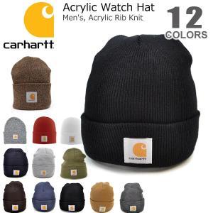 カーハート carhartt カーハート/carhartt A18 ニット帽 ニットキャップ カジュアル メンズ 帽子 【メール便のみ送料無料】|bobsstore