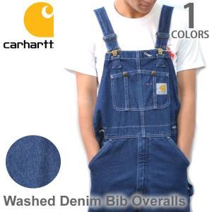カーハート carhartt R07 WASHED DENIM BIB OVERALL デニム ウォッシュドデニム ビブオーバーオール オーバーオール|bobsstore