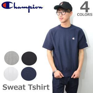 チャンピオン【Champion】T9596 メンズ ボーイズ 男性 メンズ トップス 半袖 スウェットT 無地 ベーシック|bobsstore