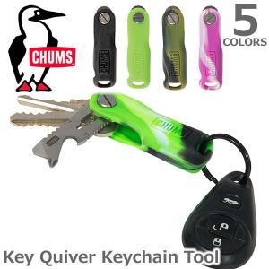 チャムス【CHUMS】Key Quiver Keychain Tool 90230 キーチェーン キーホルダー キーリング 鍵 バック|bobsstore