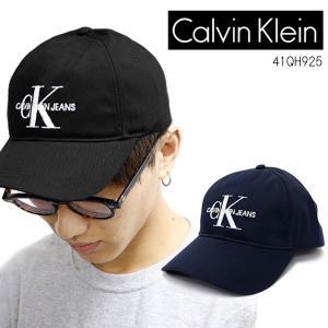 カルバン・クライン ジーンズ/Calvin klein Jeans MONOGRAM キャップ レディース メンズ CAP  帽子 41QH925 Logo 定番 013BLACK/417PEACOA ネコポス bobsstore