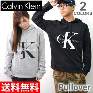 カルバン・クライン ジーンズ/Calvin klein Jeans レディース メンズ プルオーバー パーカー フード41QK962【送料無料】|bobsstore