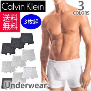 カルバン・クライン/Calvin klein メンズ ボクサ...