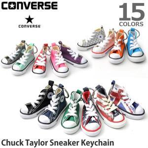 コンバース CONVERSE Chuck Taylor Sneaker Keychain キーホルダー ギフト プレゼント リング アクセサリー 鍵 カギ 誕生日 車 カー キーリング|bobsstore