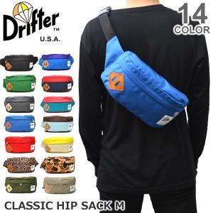 Drifter/ドリフター HIPSACK CLASSIC HIP SACK 530 クラシックヒップサック 14Color ウエストポーチ斜め掛けバック ウエストバッグ|bobsstore