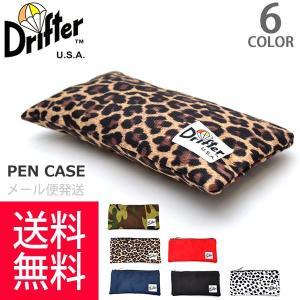【Drifter/ドリフター】PEN CASE コーデュラ ナイロン シンプル ジップ ファスナー ペンケース 無地 メンズ ポーチ|bobsstore