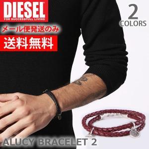 DIESEL/ディーゼル X04786 PR250 ALUCY BRACELET 2 ブレスレット レザー調 小物 メンズ レディース アクセサリー ヴィンテージ感 BLACK/WINE|bobsstore