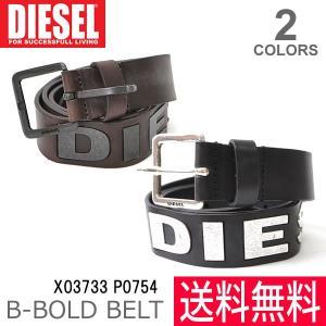 ディーゼル/DIESEL  ディーゼル B-BOLD X03733 P0754 ベルト メンズ BLACK COFFEE ブラック コーヒー 追加カラ|bobsstore