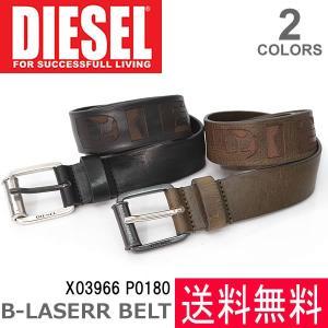 ディーゼル/DIESEL ディーゼル B-LASERR X03966 P0180 ベルト メンズ BLACK OLIVE/GREEN ブラック オリー|bobsstore