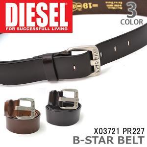 ディーゼル/DIESEL  X03721 PR227 B-STAR BELT MULTICOLOURED ベルト メンズ レディース ヴィンテージ感|bobsstore