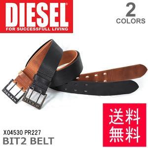 ディーゼル/DIESEL  X04530 PR227 BIT2 BELT ベルト ビットベルト/ メンズ レディース BLACK/L.BROWN|bobsstore