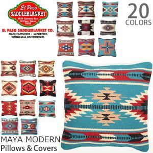 エルパソサドルブランケット【el paso saddleblanket】Maya Modern Pillows クッションカバー ピロー 枕 20Color|bobsstore