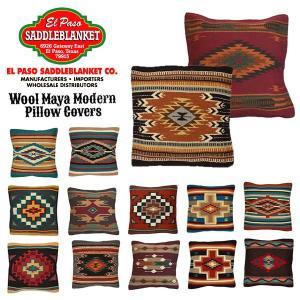 エルパソサドルブランケット【el paso saddleblanket】Maya Modern Pillows クッションカバー ピロー 枕 14Color ネイティブ柄 アジアン雑貨 ネイティブ柄|bobsstore