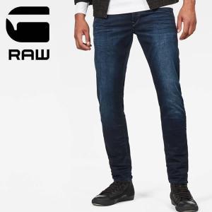 ジースター ロウ【G-STAR RAW】 3301 Slim Jeans 51001.6590.89 メンズ デニム ジーンズ ストレート ストレッチデニム 濃いめ Dark Aged|bobsstore